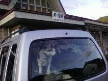 駅長猫コトラの独り言~旧 片上鉄道 吉ヶ原駅勤務~-画像-0058.jpg