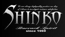 $shinkoのブログ