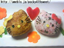 ~PoCkY's SweEts DeCo~-2011082111130000.jpg