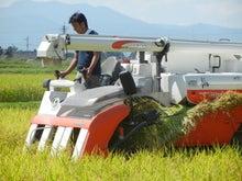 藤倉農産のブログ