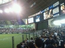 hisashiの観戦日記-NEC_0384.jpg
