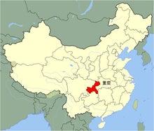 Shirley☆中国出身の中小企業診断士が貴方の中国進出を支援します♪♪夢想成真