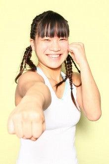 $DJこすものおういえいー日記-大石ゆき