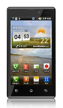 $Blog of Mobile!!
