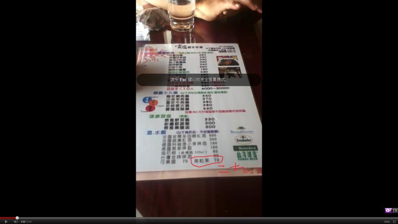 $台湾・高雄 ジュジュの乱色人類記録