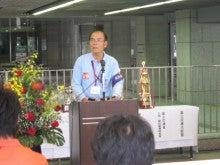 $中屋敷左官工業(株)-表彰式5
