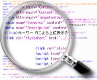 $アメブロでYahoo Google 検索エンジンの上位表示対策屋-ホームページ診断
