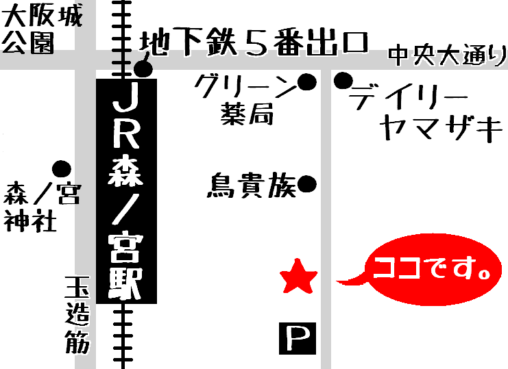 森ノ宮駅2分「グルメ串カツ居酒屋」女子が集まる☆おいでおいで