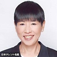 和田アキ子と山口組芸能界と暴力団山健組指定暴力団都道府県公安委員会が暴対法第3条の要件に該当する暴力団を指定する名称。現在22団体が指定暴力団として存在する。指定されていない暴力団は非指定暴力団としている。