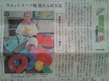 中小企業支援機関に勤務するイケメン課長の日々-201109240832000.jpg