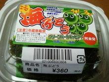 普通なんじょ-2011092412280000.jpg