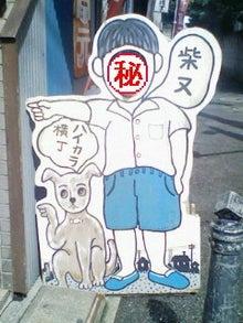 毎日はっぴぃ気分☆-F1002343.jpg