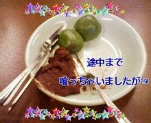 毎日はっぴぃ気分☆-F1002342.jpg