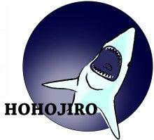 $弘明寺の魚ハンター!「ほほじろ」!