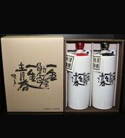 $青森県津軽りんご通販ー乗田園のりんごブログ