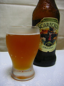 下戸でも美味しく飲めるビールはあるのか?-スケアクロウ