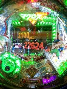 TOKYO Disney RESORT LIFE-DVC00203.jpg