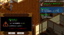 RELI姫のおてんば日記-11連敗目