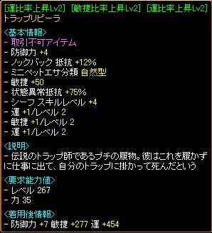 RELI姫のおてんば日記-完成品?