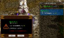 RELI姫のおてんば日記-10連敗目