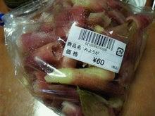 普通なんじょ-2011092518300000.jpg
