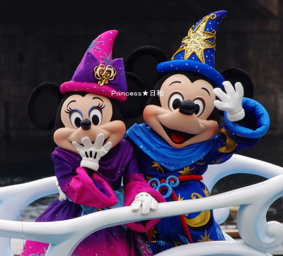 $ ~Princess☆日和~ in TDR