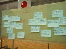 $なんか野郎・九州のブログ-panel