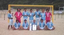 TAKAサッカースクールスタッフブログ-Image154.jpg