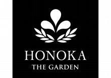 $豊橋の二次会、同窓会、忘年会、大型パーティーに!HONOKA  THE  GARDEN のブログ