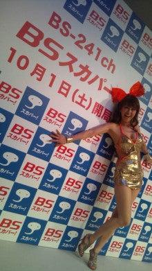 岡本夏生オフィシャルブログ「人生ガチンコすぎるわよ!」Powered by Ameba-F1000332.jpg