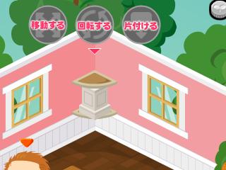 ふぐ家サブちゃん~庭改造実験室