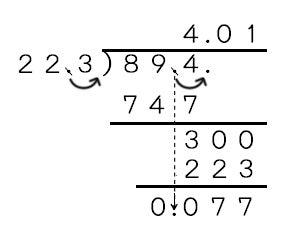 ... 2・・・あまりのある場合 : あまりのある割り算 : すべての講義