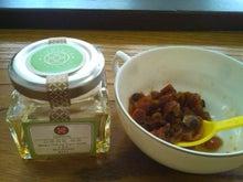 herb & aroma shop ここち