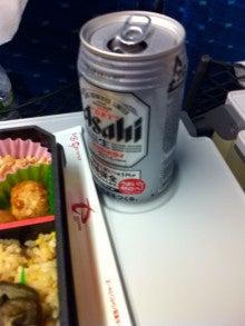 $今日(京)のブログ-未設定