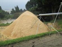 俺の米はうまいっ!故郷、阿蘇のお米の味を知ってもらいたい!