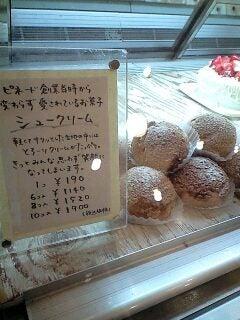 「ひろんぐー」の つぶやき @名古屋-PINEDE