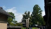 komachi新潟県介護ご用聞きネットブログ