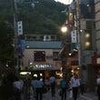 神戸 岡本 ☆