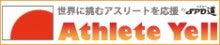 $50肩でもサーキットにドラッグレース-松永ショーン 応援サイト