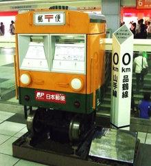 *となりのこころ*-品川駅