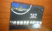 $韓国を楽しむLife Style