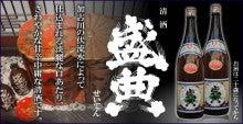 岡田本家のブログ