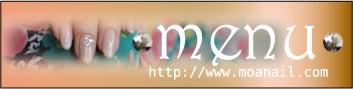 駒沢大学のプライベートネイルサロン『MOA NAIL』