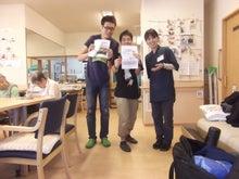 友近890(やっくん)ブログ ~歌への恩返し~-DSCF9184.jpg
