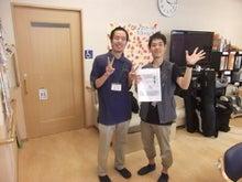 友近890(やっくん)ブログ ~歌への恩返し~-DSCF9192.jpg