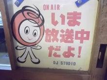 友近890(やっくん)ブログ ~歌への恩返し~-DSCF9195.jpg