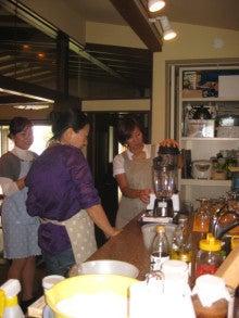 タイ古式マッサージ・ローフードスクール Holistic salon MUU