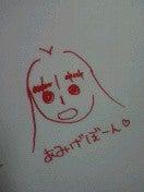 前田亜美オフィシャルブログ「Maeda Ami Official Blog」Powered by Ameba-P1005159.jpg