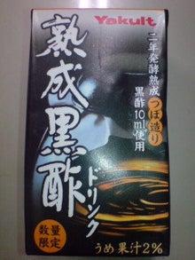 ますどん'S-20110928003531.jpg