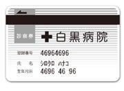 白黒マニア MONO96(モノクロ)